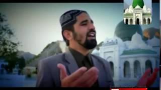Mehfil e Ghamkol Shareef Ghamkol Sharif Kohat Jan1