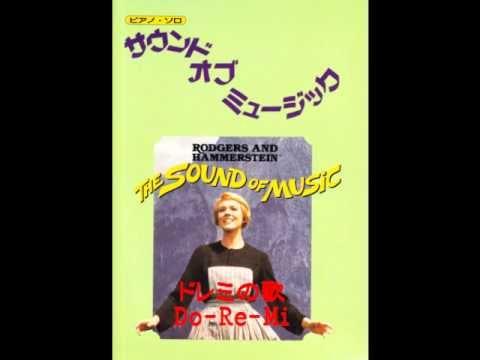 サウンド・オブ・ミュージック編(ピアノ) The Sound Of Music (piano)