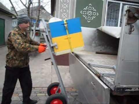 Прицеп тракторный для Беларус МТЗ 320, 82, СА-2 на 2 тонны.