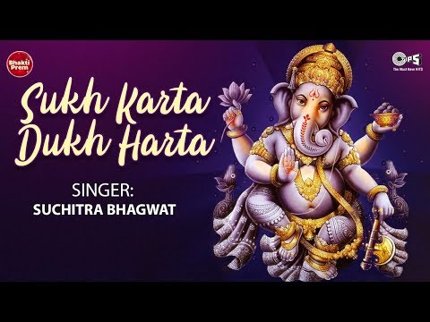 sukh Karta Dukh Harta By Suchitra - With Lyrics - Ganeshji Aarti - Sing Along video