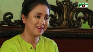 Trishul, Bangla Natok 2017, ft Farhana Mili