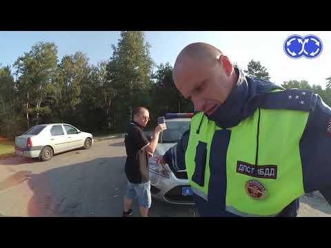 ДПСники выволокли водителя из машины - 2