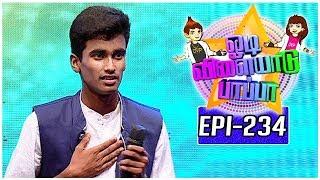 Odi Vilayadu Pappa | Season 5 - #234 | Sandeep Kumar - Dance Show | 22/08/2017| Kalaignar TV