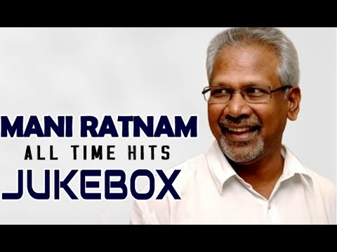 Maniratnam All Time Musical Hits | Jukebox | Birthday Special video