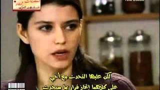 مسلسل ماهي جريمة فاطمة الحلقة 26 الجزء 6 مترجم