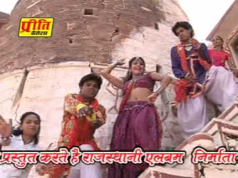 Mhari Ae Mangetar-rajasthani Sexy Girl Dance Video Dj Remix Romantic New Song By Neelam Singh video