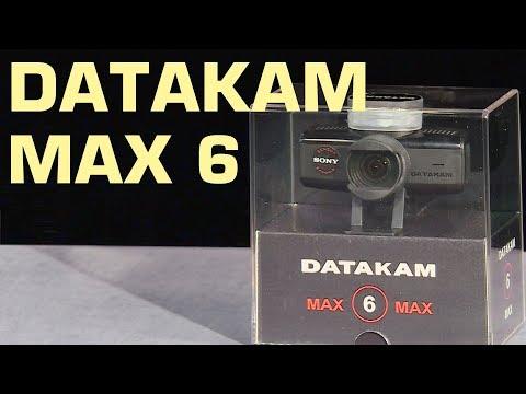 Видеорегистратор DATAKAM MAX 6 – Самый Полный Обзор
