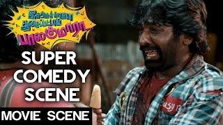 Idharkuthane Aasaipattai Balakumara - Super Comedy Scene   Vijay Sethupathi   Gokul