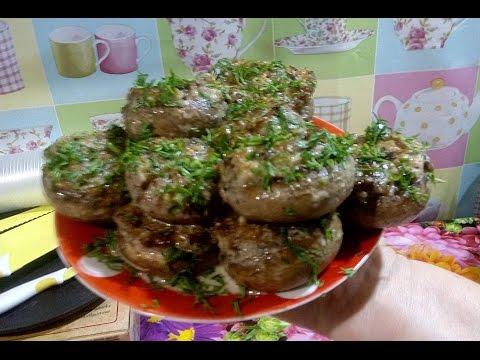 Блюдо для Поста и Диета !!! Вкуснейшие фаршированные шампиньоны !!!
