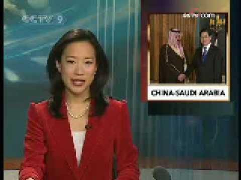 China, Gulf Cooperation Council seek broader cooperation