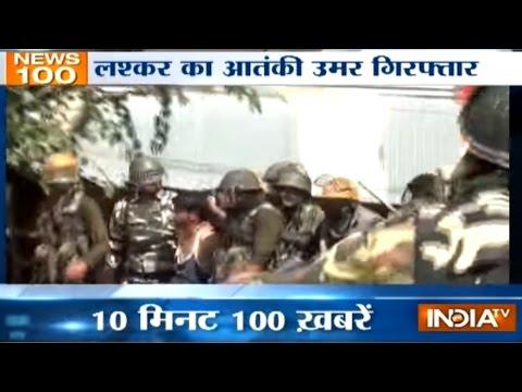 News 100 | 4th November, 2016  ( Part 1 ) - India TV