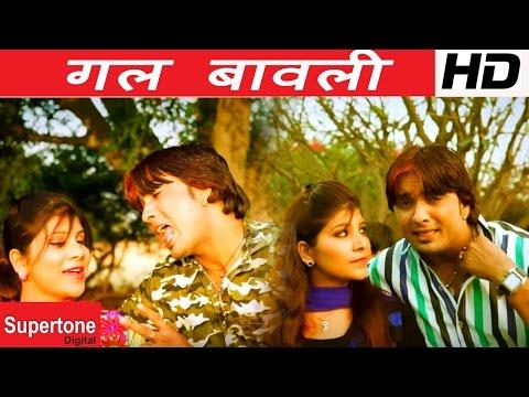 Brand New Haryanvi Song 2014   Gal Bawali   Surender Romio New...
