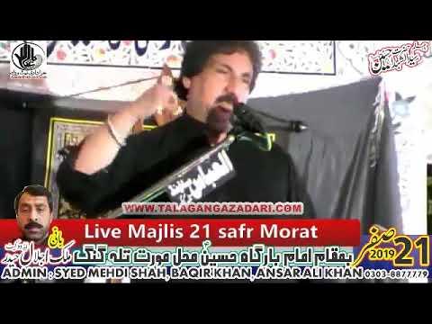 Zakir Jaffar Tyar | Majlis 21 Safar 2019 Hussain Mahal Moorat |