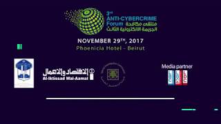3rd Anti-Cybercrime Forum