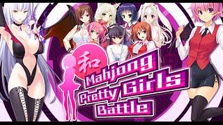 Girls X Battle Sex