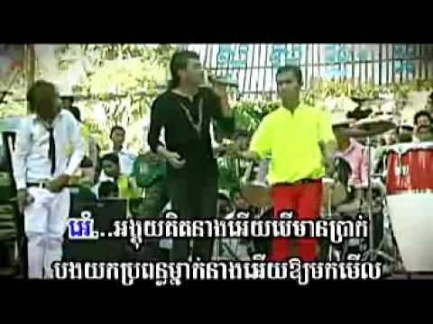 Khmer song - Jong Ban Propun Khmer (Khemarak Sereymon)