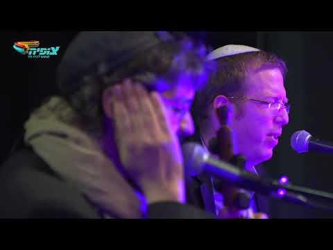 קליפ: לדוד ברוך ה' צורי - ניגון ירושלמי HD