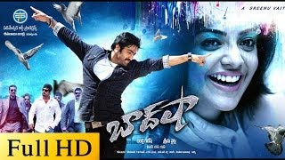 Avengers - Baadshah Full Length Telugu Movie || DVD Rip..