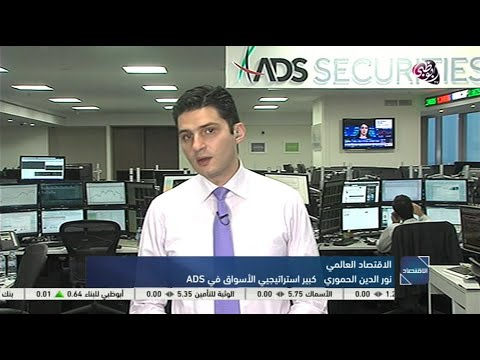 Abu Dhabi TV interview on BG Group, Fed Tightening and Crude Oil 04/08/2015