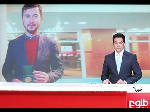 TOLOnews 6pm News 03 May 2016 /طلوع نیوز، ۱۴ ثور۱۳۹۵