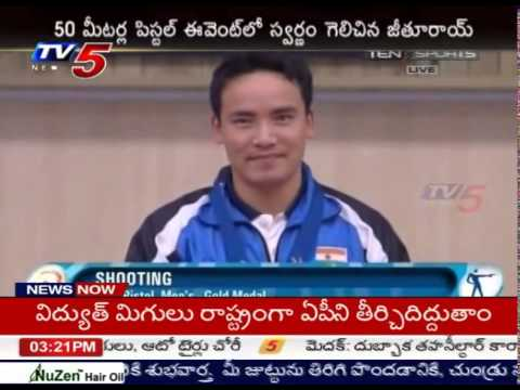 Asian Games 2014 | Jitu Rai shoots India to first gold