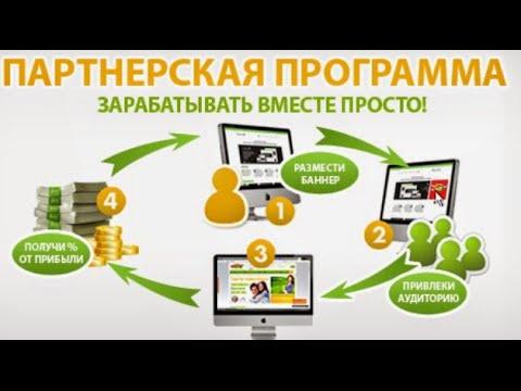 Список сайтов заработать в интернете