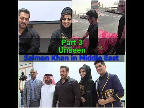 Salman Khan in Middle East PART 3 | Unseen footage | Highlight