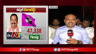 Huge Tension in Kodad | Congress Cadidate Padmavathi Reddy Demands for Recounting | NTV
