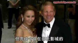Just The Way You Are - CoCo Lee 李玟出嫁了
