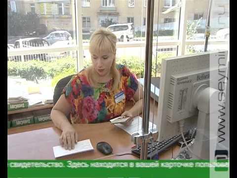 Узнать о состоянии пенсионного счета онлайн