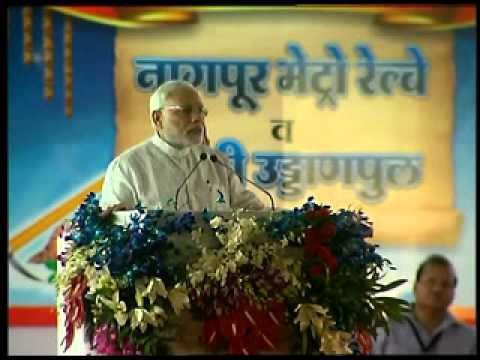 Full Story: PM Narendra Modi lays foundation stone of Nagpur Metro