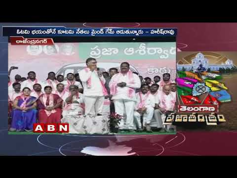 TRS Leader Harish Rao Sensational comments on Lagadapati Rajagopal