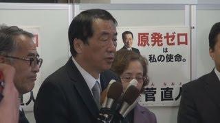 菅前首相、比例で復活