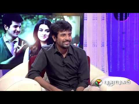 Short Mimicry of few stars by Actor Sivakarthikeyan