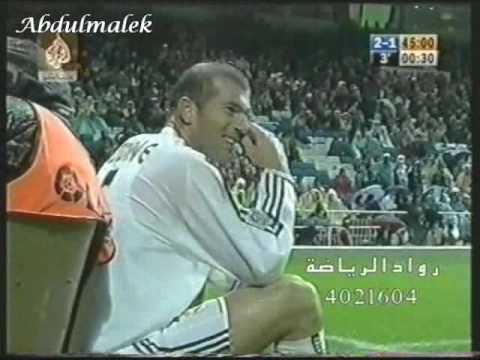 This is Zinedine Zidane