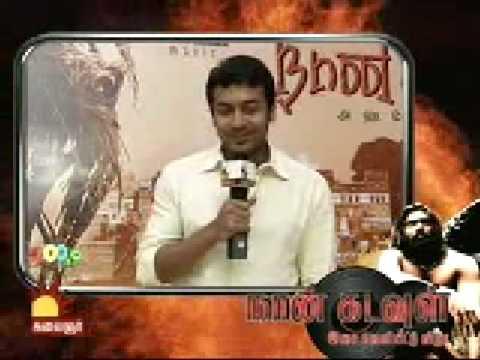 Naan Kadavul Part 01