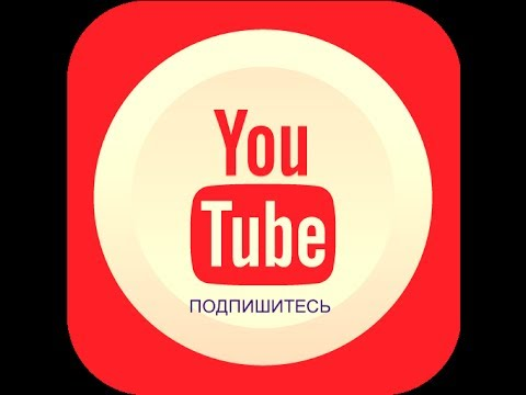 Youtube logo round png