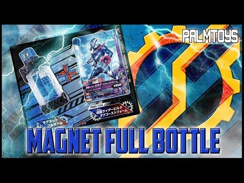 รีวิว ขวดแม่เหล็ก คาเมนไรเดอร์ บิลด์   DX Magnet Full Bottle