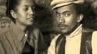 eritrean   love song