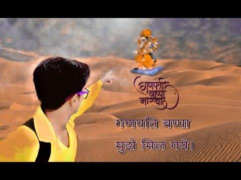 Ganesh Chaturthi l Special photo Editing l Picsart editing tutorial