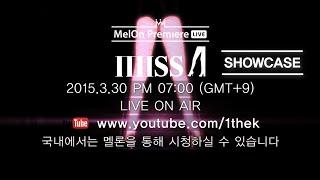 [MelOn Premiere Teaser] miss A(미쓰에이)_The 7th Project 'Colors' Showcase(7번째 프로젝트 앨범 컬러스 쇼케이스)