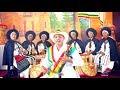 Gizachew Teklemariam - Ligabaw Beyene | ሊጋባው በየነ - New Ethiopian Music 2018 (Official Video)