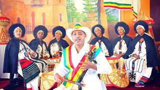 Gizachew Teklemariam - Ligabaw Beyene | New Ethiopian Music 2018 (Official Video)