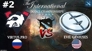 Virtus.Pro vs EG #2 (BO2) The International 2019