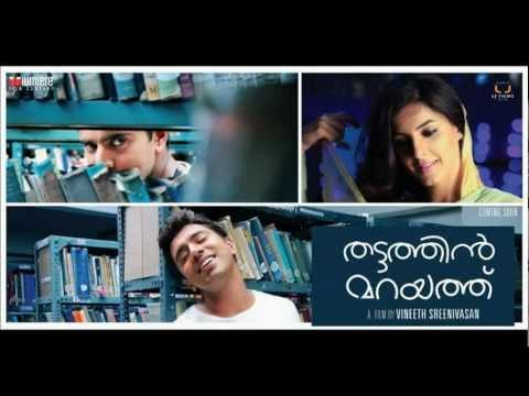 Thattathin Marayathu Soundtrack O Saiba video
