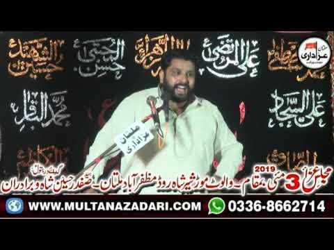 Zakir Waqar Arif Dhando  I Majlis 27 Shaban 2019 I Shair Shah Pull Muzaffarabad Multan