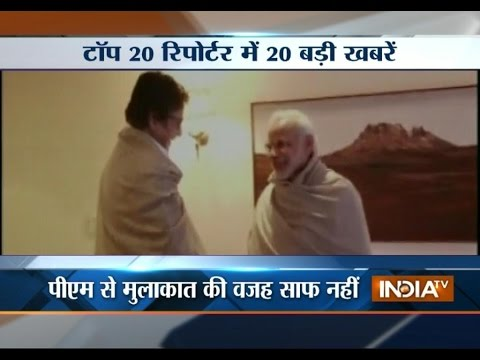 India TV News: Top 20 Reporter December 20, 2014