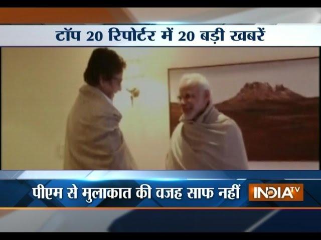 India TV News: Top 20 Reporter December 20, 2014