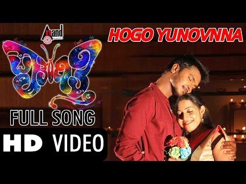 Hogo Yunovnna| paataragithi |full Hd Video Song| Feat.shriki,prajju Poovaiah  | New Kannada video