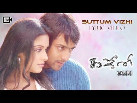 Ghajini - Suttum Vizhi Lyric Video | Asin, Suriya | Harris Jayaraj | Tamil Film Songs